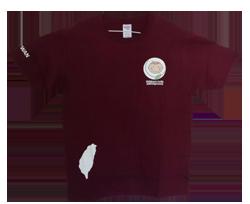 精典款協會T-shirt (棗紅)