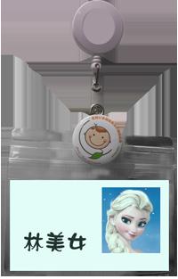 協會小徽章